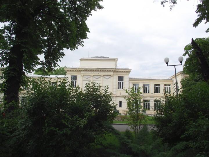 Academia Română