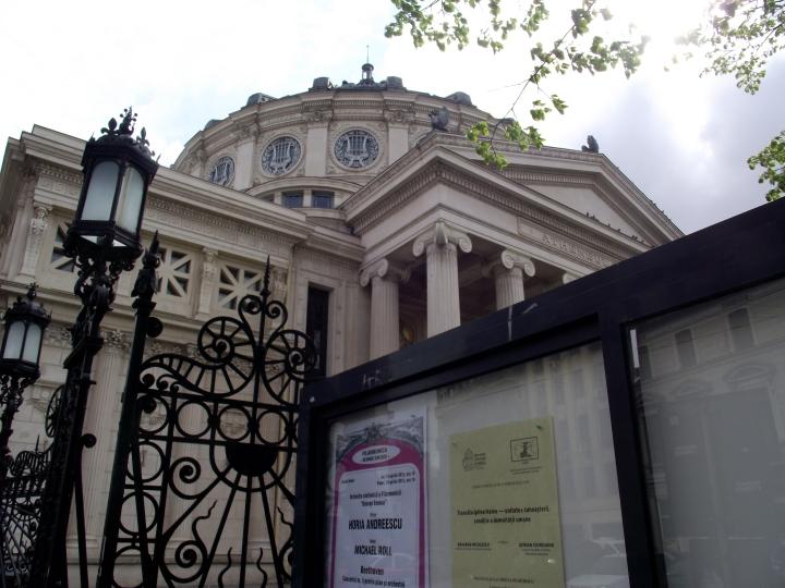 Angela Furtuna. Ateneul Roman 15 aprilie, 2013 Arhiva Angela Furtuna