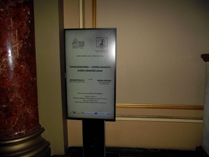 Angela Furtuna Archives. Ateneul Roman, 15 aprilie 2013. Conferinta Basarab Nicolescu despre Transdisciplinaritate